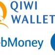 Обмен WMZ на QIWI: что, где, как?