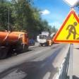 Ремонт Новоугличского шоссе начат в Сергиевом Посаде
