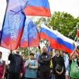 Мероприятия в честь Дня России пройдут в 55 парках Подмосковья