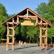 Легенда парка «Скитские пруды»