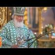 В Троице на Троицу: служение патриарха