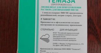 gemaza-v-ukolah-rossiya-kupit-650-grn-v-kieve-harkove-odesse-i-ukraine-gemaza-5000-me-cena-650-grn-instrukciya_138d89208f71d5e_800x600