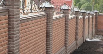 Забор-из-кирпича-своими-руками-1024x768