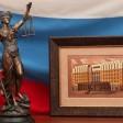 Бывшая главврач Хотьковской городской больницы предстанет перед судом в Сергиевом Посаде