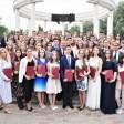 Золотые выпускники