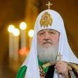 Патриарх Кирилл поздравил верующих с праздником в честь преподобного Сергия Радонежского