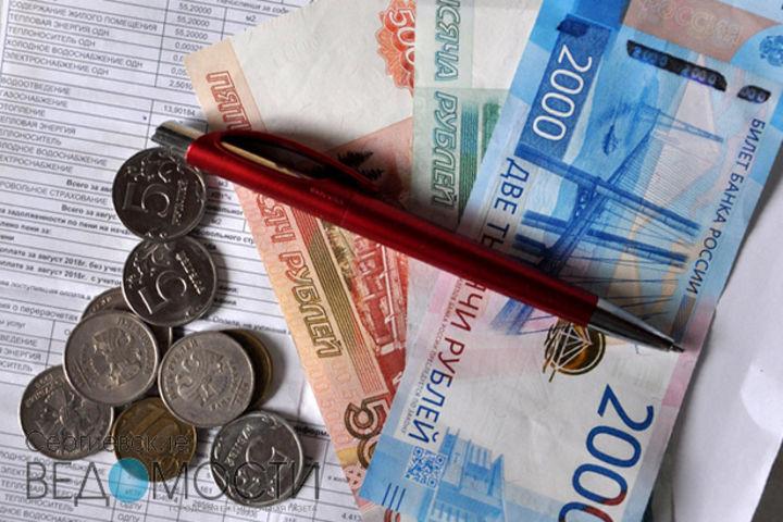 Деньги в долг сергиев посад