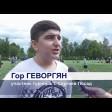 10-ый турнир по футболу среди дворовых команд
