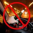 В Сергиево-Посадском городском округе продолжаются массовые проверки водителей на трезвость