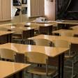 Образовательные учреждения проверяют к новому учебному году