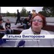 Концерт филармонии КПЦ «Дубрава» на «Дороге к храму»
