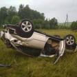 49 ДТП с двумя пострадавшими