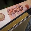 58 детей-инвалидов в Сергиевом Посаде получили ежегодную выплату