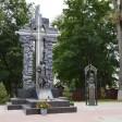 Мария Тихонова: «Патриарх сам изъявил желание освятить памятник Павлу Флоренскому»