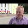 В Сергиево-Посадском городском округе отметили день государственного флага