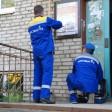 Собственники не торопятся заключать договоры на обслуживание газового оборудования