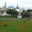 Сергиев Посад попал в топ‑10 исторических городов РФ по числу туристов на жителя