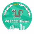 Экологический проект Geccon в парке «Скитские пруды»