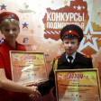 Юнармейцы Сергиева Посада победили в конкурсе «Я — наследник Победы»