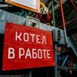 Отопительный сезон в Сергиево-Посадском городском округе начинается 23 сентября