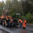 Ямочный ремонт проводится на улице Дружбы в Сергиевом Посаде