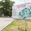 Жители Сергиево-Посадского округа  могут бесплатно пройти обследование в МОНИКИ на предмет онкологии органов головы и шеи