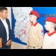 Александр Легков поздравил лауреатов конкурса «Я – наследник Победы»