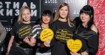 14102019 Акция «Рок в защиту животных» прошла в Сергиевом Посаде в субботу_3_0