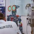 4 новых центра молодежного инновационного творчества откроются в Подмосковье в 2019 году