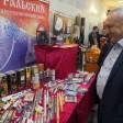 Конференция пиротехников проходит в Сергиево-Посадском городском округе