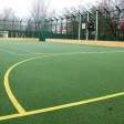 Универсальная спортивная площадка появилась в Сергиевом Посаде