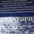 """""""От имени всех жителей Скоропусковского..."""""""