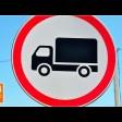 Центр Сергиева Посада сделают свободным от грузовиков с 15 декабря