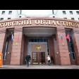 Подсудимые по делу Душко отвергают обвинения