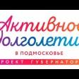 Среди партнёров «Активного долголетия» – Московская духовная академия