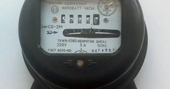 482cc43e406a16e1e1d9b8ad4fa6c22d