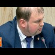 Бюджет-2020 и долги ЖСК «Темп» – темы Совета депутатов