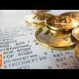 Субсидия должникам за ЖКУ – только на покрытие долгов