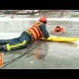 Отработали спасение провалившегося под лёд