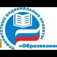 Ольга Дударева: «Для участия в нацпроекте нужно доказать свою состоятельность»