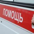 Три человека пострадали во время пожара в Подмосковье
