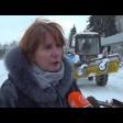 Татьяна Салова - о работе коммунальных служб