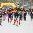 Лыжный марафон «Николов Перевоз» прошел в Сергиево‑Посадском округе