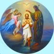 Крещение и Богоявление: в чем разница?