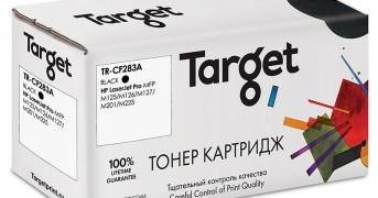 New design Cartridge Target RODCHENKO 2016_PA0703