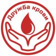 В Сергиевом Посаде состоится донорская акция