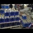 Незаконное производство опасной незамерзающей жидкости закрыто