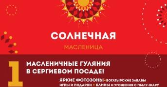 _Советская Площадь_0