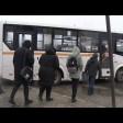 Единый тариф на проезд в общественном транспорте