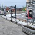 Вандалы уничтожили часть новой выставки, посвященной героям ВОВ, в Сергиевом Посаде